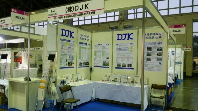 DSC_3468